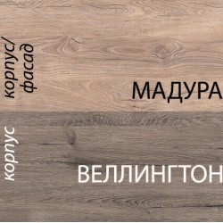 Стол Дизель 1D2SN/D1
