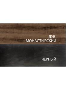Стол раздвижной Джаггер