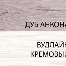 Стол журнальный Оливия