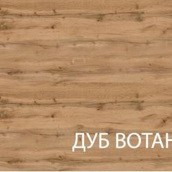 Вешалка Таурус