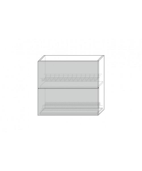 Шкаф настенный для сушки Бостон 2DG/80-29-2, Белый