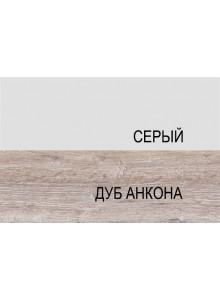 Шкаф настенный Alesia 2D/80-F1