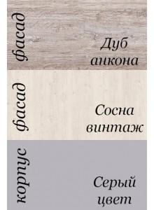 Шкаф настенный Alesia 2D/60-F1