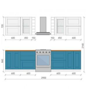 "Кухня ""Блю"", 2900, проект №14"