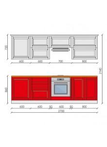 "Кухня ""Ливерпуль"", 2700, проект №12"